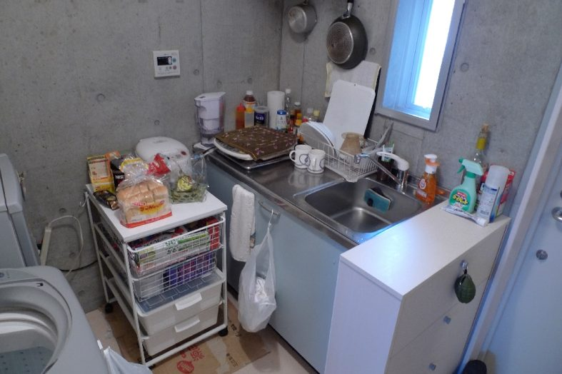 Tokyo/Yokohama accommodation @ Masaaki