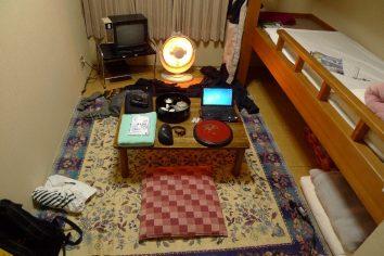 Yama no Oyado Alupu – Japanese hostel in Hakuba