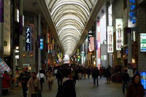 Hiroshima City