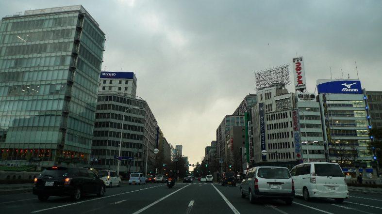Osaka = Tadashi