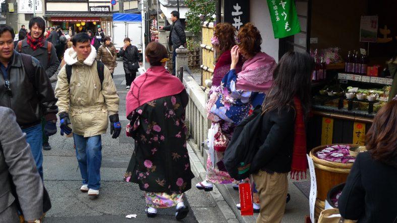 UNESCO raketa: Kyoto, Japan