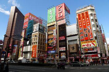 Tokyo comeback, 'The Womb' & off I go…