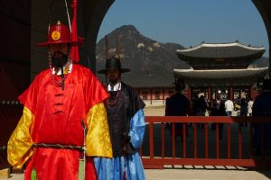 Entering South Korea