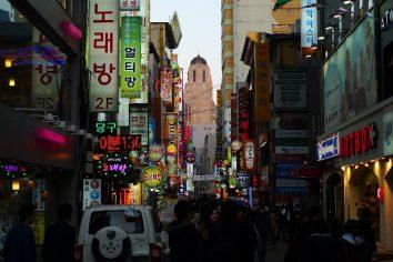 Seoul City Pix