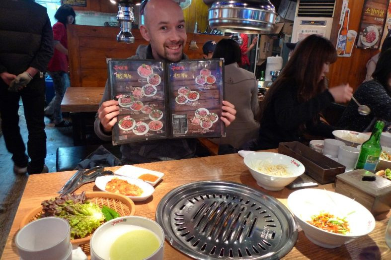 Couchsurfing Seoul