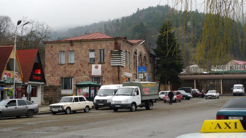 Haghartsin Monastery (Dilijan)