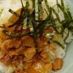 seaweed, beef & rice