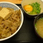 yoshibashi beef and noodles, miso soup